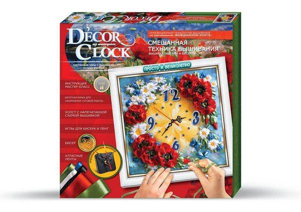 Decor Clock 3