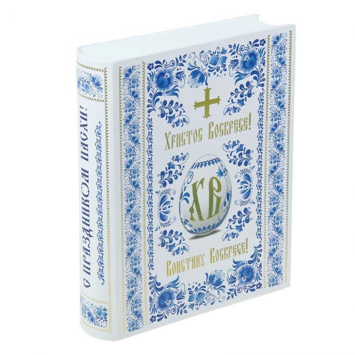 Книга-шкатулка Христос Воскресе! под гжель