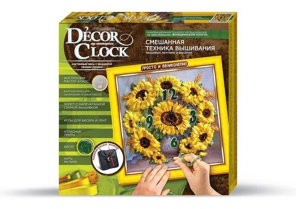 Decor Clock Подсолнухи