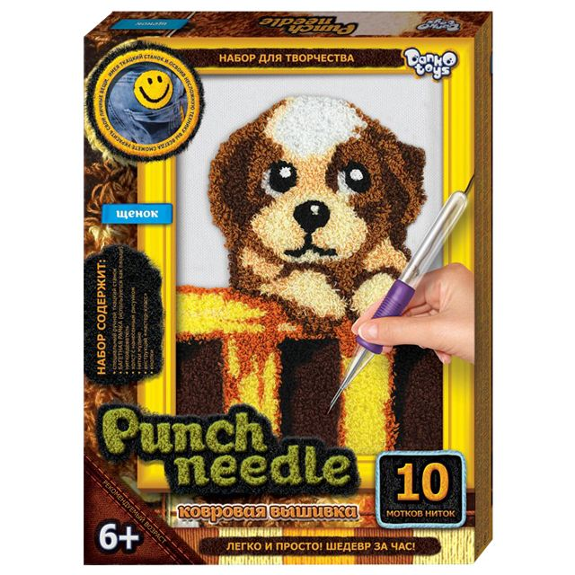 Ковровая вышивка Punch Needle. Щенок