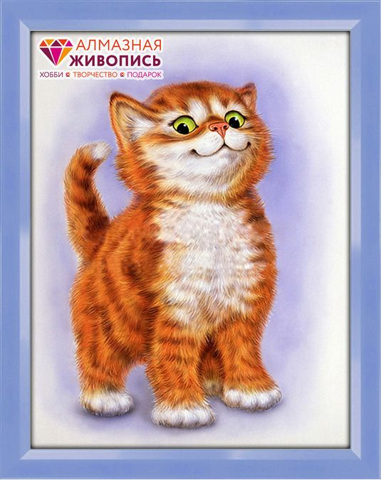 Важный кот (АЖ-1188, 25 х 30 см) картина стразами